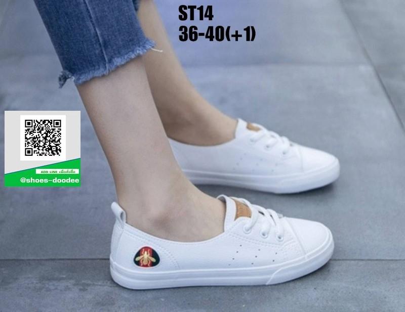 รองเท้าผ้าใบแฟชั่น ST14-WHI [สีขาว]