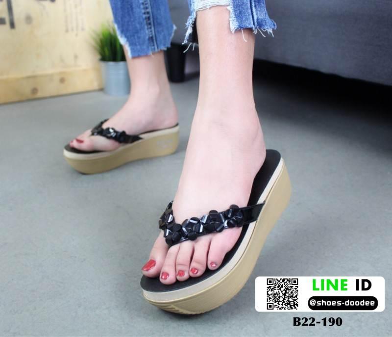รองเท้าลำลองเตารีด เสริมส้น คีบ B22-190-BLK [สีดำ]