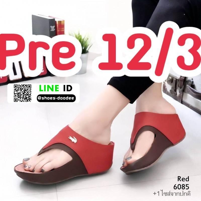 รองเท้าเเตารีด หูคีบลาคอส เวอร์ชั่นใหม่ ใส่สบายนิ่มฝุดๆ 6085-แดง [สีแดง]