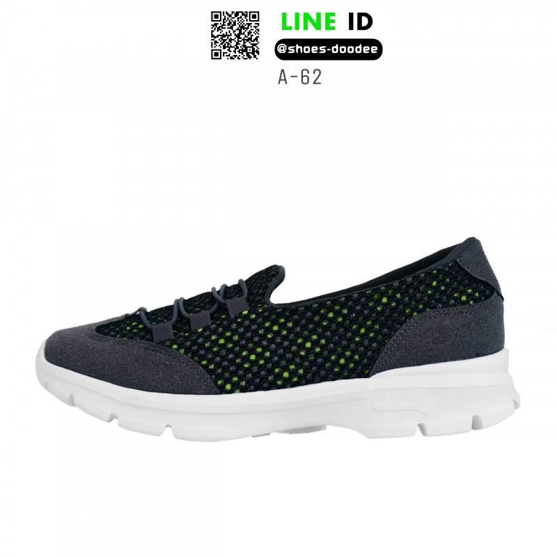 รองเท้าผ้าใบลำลอง เพื่อสุขภาพ A62-GRY [สีเทา]