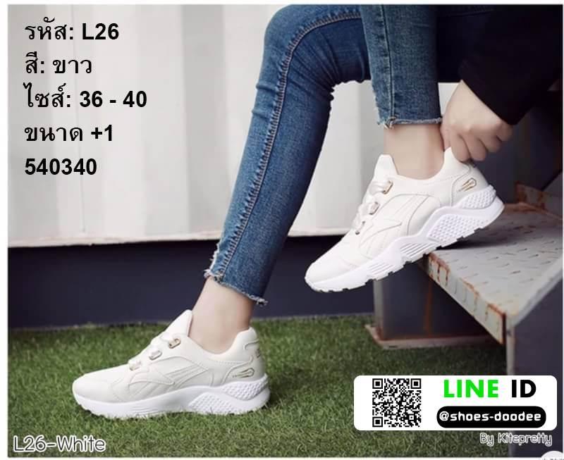 ผ้าใบสไตล์เกาหลีสายริปบิ้นโบว์ L26-WHI [สีขาว]