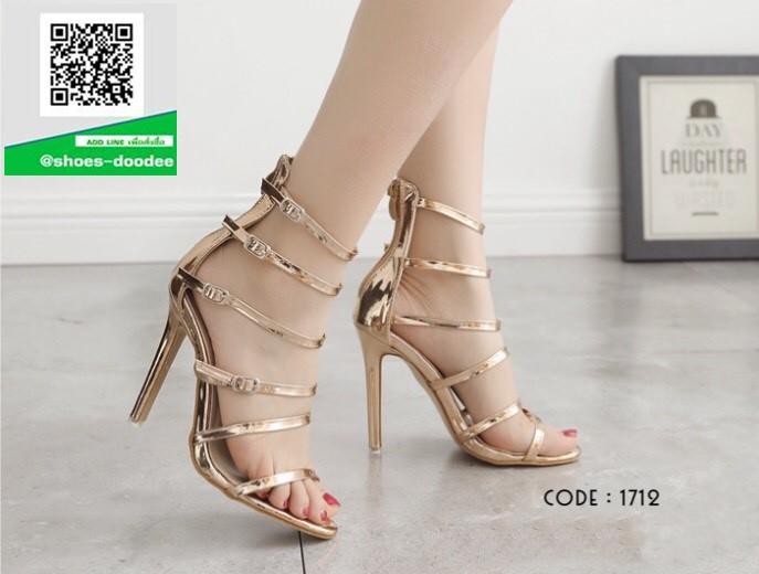 รองเท้าส้นเข็มสีทอง รัดข้อ หนังเมทัลลิค (สีทอง )