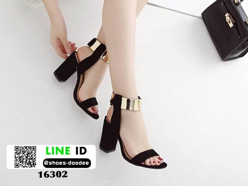 รองเท้าส้นเหลี่ยม รัดข้อ ZARA Style 16302-BLK [สีดำ]