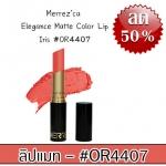 Merrez'ca Elegance Matte Color Lip #OR4407 Iris