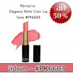Merrez'ca Elegance Matte Color Lip #PK6603 Saria
