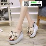 รองเท้าแบบสวมทรงเตารีด ST950-CRM [สีครีม]