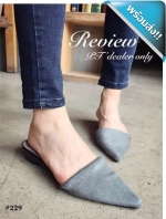 รองเท้าแตะผู้หญิงสีเทาทรงหัวแหลม (สีเทา)