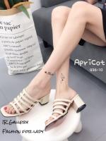 รองเท้าส้นตันสีครีม แบบสวม ดีไซน์งานเส้น (สีครีม )