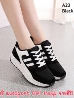 รองเท้าผ้าใบเสริมพื้น สายเชือก สวมใส่สบาย (สีดำ )