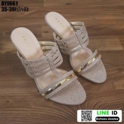 รองเท้าส้นสูงแบบสวมเปิดส้น DY9661-PKG [สีชมพู]