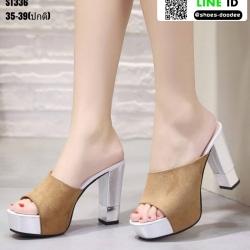 รองเท้าส้นสูงแบบสวม ST336-KHA [สีกากี]