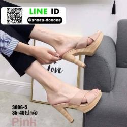 รองเท้าส้นสูงแบบสวม 3006-5-PNK [สีชมพู]