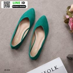 รองเท้าคัชชูส้นเตี้ยงานกำมะหยี่ Z6-005C6-GRN [สีเขียว]