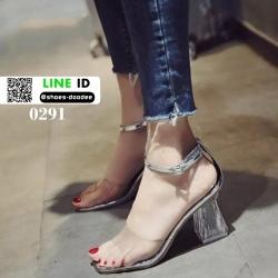 รองเท้าส้นสูงนำเข้า สไตล์เกาหลี 0291-SILVER [สีเงิน]