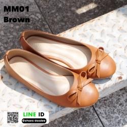 รองเท้าคัชชูส้นเตี้ย MM01-BWN [สีน้ำตาล]