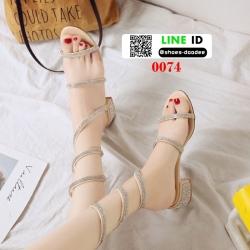 รองเท้าส้นสูงแกลดดิเอเตอร์ 0074-CREAM [สีครีม]