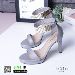 รองเท้าส้นสูงรัดข้อ G5-294-GRY [สีเทา]