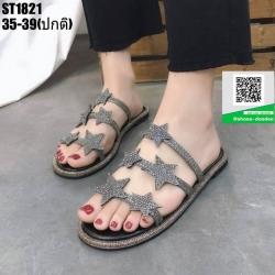 รองเท้าแตะสวมนิ้วโป้ง ST1821-KHA-2 [สีกากี]