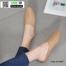 รองเท้าสไตล์สวมงานหนังพียูเนื้อนิ่มจ้า 18-4497-CREAM [สีครีม]