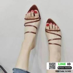 รองเท้าส้นสูงงานสวม หน้าแหลม G-1432-BWN [สีน้ำตาล]
