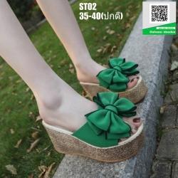 รองเท้าแบบสวมส้นเตารีด ST02-GRN [สีเขียว]