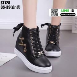 รองเท้าผ้าใบหุ้มข้อเสริมส้น งานนำเข้า100% ST128-BLK [สีดำ]