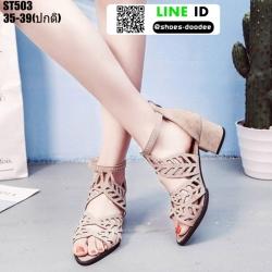 รองเท้าหุ้มส้นเปิดหน้า งานนำเข้า100% ST503-KHA [สีกากี]
