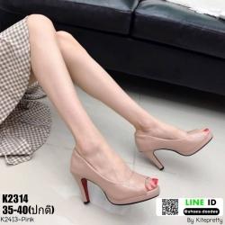 รองเท้าคัชชูส้นสูงเปิดหน้า K2413-PNK [สีชมพู]