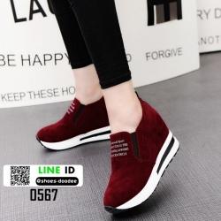 รองเท้าผ้าใบเสริมส้น พิมพ์อักษรด้านหน้า 0567-RED [สีแดง]