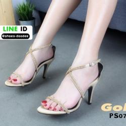 รองเท้าส้นเข็ม สายคาดหน้าเพชร PS07-GLD [สีทอง]