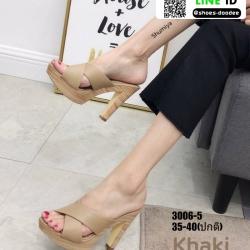 รองเท้าส้นสูงแบบสวม 3006-5-KHA [สีกากี]