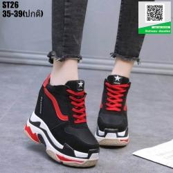 รองเท้าผ้าใบเสริมส้น ST26-RED [สีแดง]