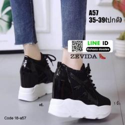 รองเท้าผ้าใบเสริมส้น A57-BLK [สีดำ]