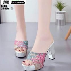 รองเท้าส้นสูง ST303-GRN [สีเขียว]