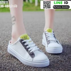 รองเท้าผ้าใบสวมเปิดท้าย ST611-WHI [สีขาว]