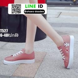 รองเท้าผ้าใบผู้หญิง ST527-PNK [สีชมพู]