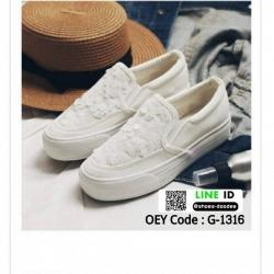 รองเท้าผ้าใบส้นเสมอ เย็บเกล็ดปลา G-1316-WHI [สีขาว]