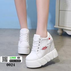 รองเท้าผ้าใบเสริมส้น 0024-WHITE [สีขาว]