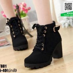 รองเท้าบูทส้นแท่ง งานนำเข้า100% ST881-BLK [สีดำ]