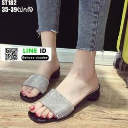 รองเท้าแตะสวมหน้าเพชร ST182-BLK [สีดำ]