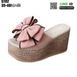 รองเท้าแบบสวมส้นเตารีด ST02-PNK [สีชมพู]