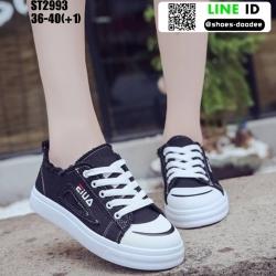 รองเท้าผ้าใบแฟชั่น งานนำเข้า100% ST2993-BLK [สีดำ]