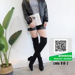 รองเท้าบูทยาว ทรงสูง สไตล์เกาหลี (สีดำ )