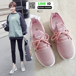 รองเท้าผ้าใบผ้าตาข่ายมีรูระบายอากาศ M27-PNK [สีชมพู]