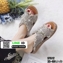 รองเท้าแตะสุขภาพหน้าเพชร ST612-GLD-2 [สีทอง]