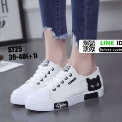 รองเท้าผ้าใบแฟชั่น ST25-WHI [สีขาว]