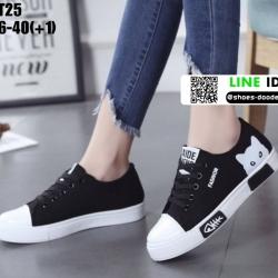 รองเท้าผ้าใบแฟชั่น ST25-BLK [สีดำ]