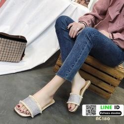 รองเท้าแตะแต่งเพชร ชายลุ่ย AC180-CRE [สีครีม]