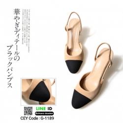 รองเท้าส้นสูงทรงเปิดหลัง ส้นแท่ง Chanel G-1189-APR [สีแอปริคอท]