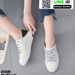 รองเท้าผ้าใบ2รูปแบบ ST2320-BLK [สีดำ]
